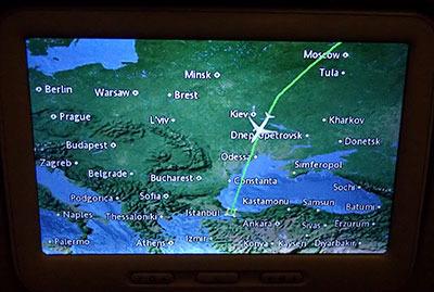 airmap_tr.jpg
