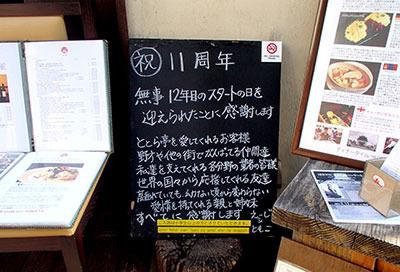 blackboard2021.jpg