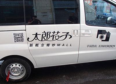 cn_car.jpg