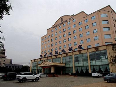 cn_erenhothotel03.jpg