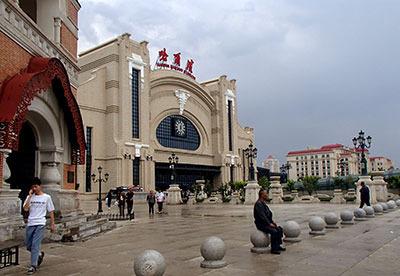 cn_harbinstation.jpg