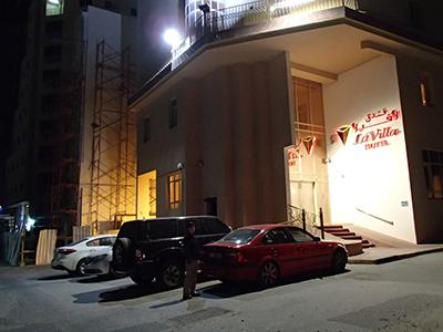 doh_hotel02.jpg