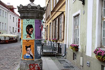 ee_street02.jpg