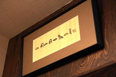 eg_hieroglyph01.jpg