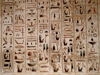 eg_hierogriph.jpg