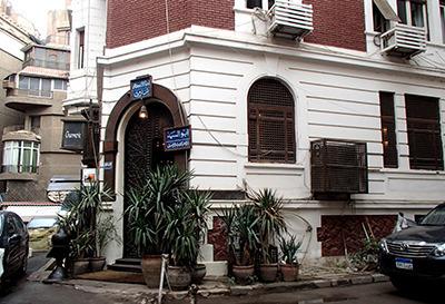 eg_restaurant01.jpg