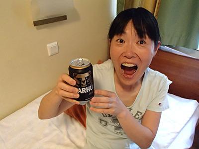 fi_beer.jpg