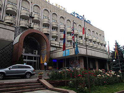 kz_hotel02.jpg