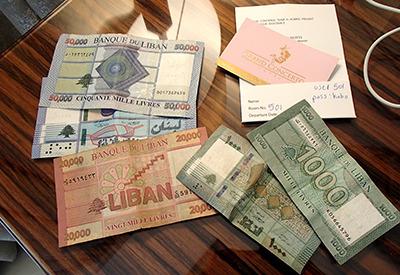lb_money.jpg