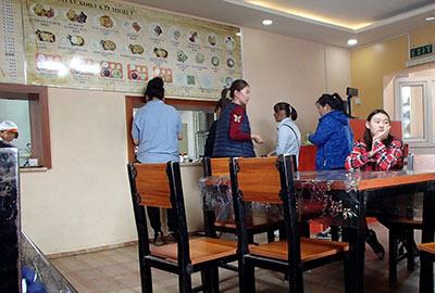 mn_restaurant02.jpg