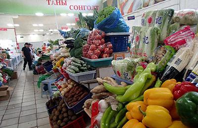 mn_vegetable.jpg