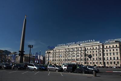 ru_station.jpg