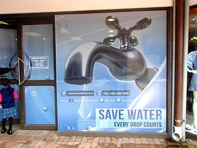 sz_savewater.jpg